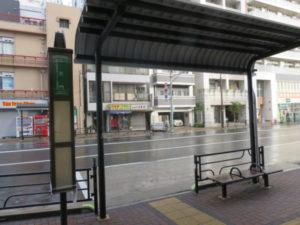 都営バス 二天門