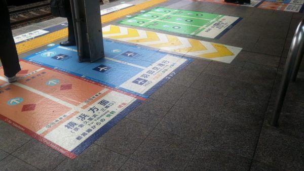 品川駅1番ホーム