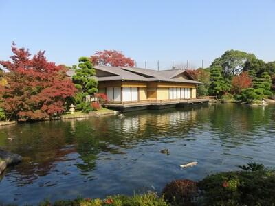 平成庭園・源心庵(自然動物公園)