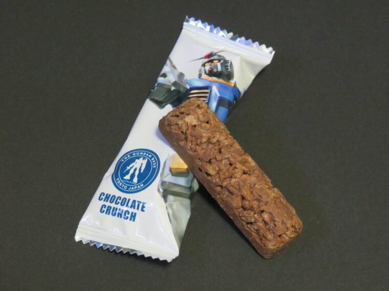 THE GUNDAM BASE チョコクランチ