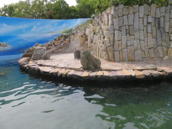 自然動物公園(行船公園)