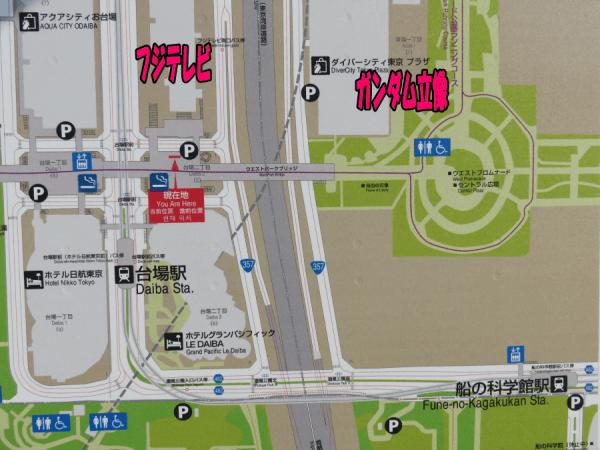 お台場MAP