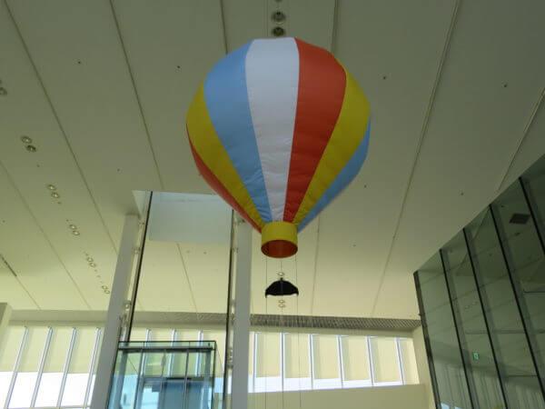 ガスの科学館