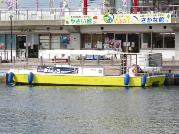 三崎・城ヶ島渡船「さんしろ」