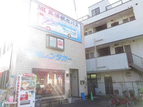 みうらレンタサイクル 三浦海岸駅ポート