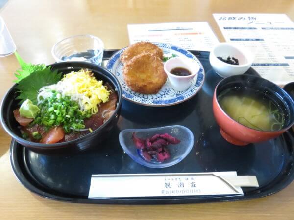 活魚レストラン潮彩