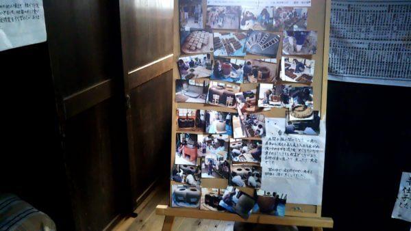 チャッキラコ三崎昭和館