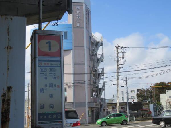 三浦海岸駅バス停
