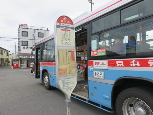 城ヶ島バス停