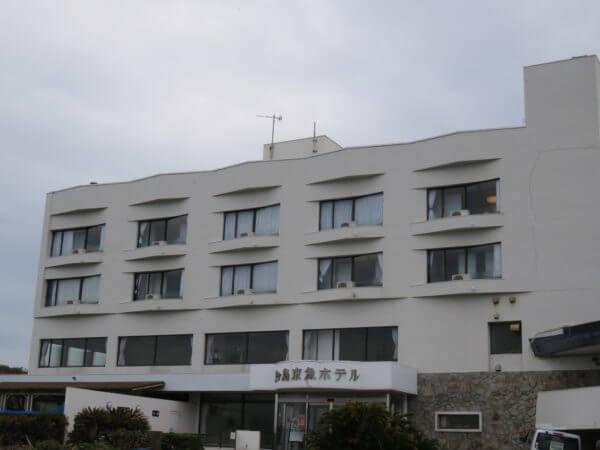 城ヶ島京急ホテル 城ヶ島 雲母の湯