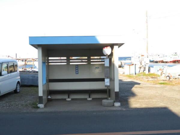 漆山バス停