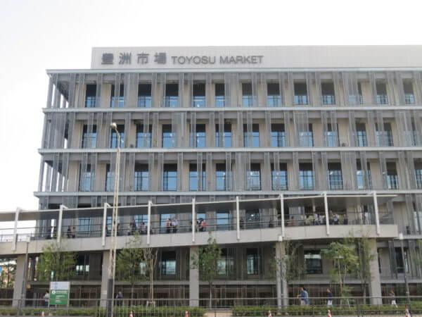 豊洲市場 管理施設棟