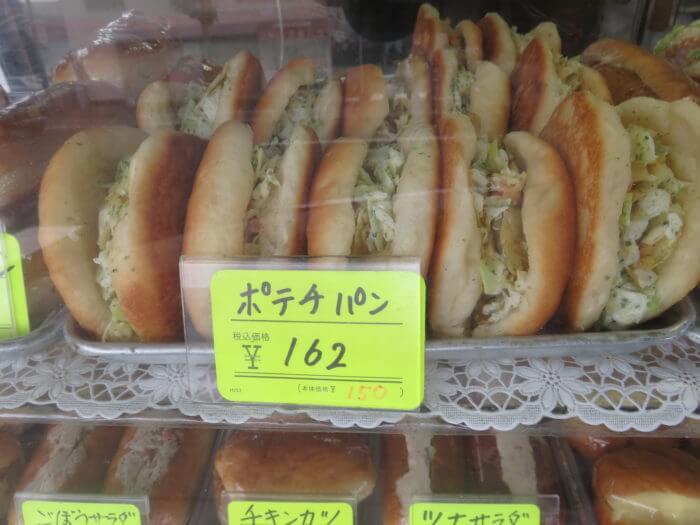 中井パン店