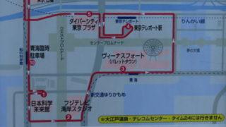 東京ベイシャトル