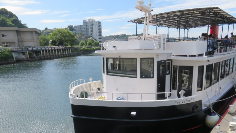 yokosuka-naval-port