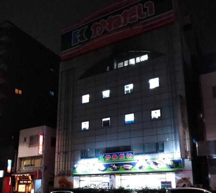 かねだい横浜店