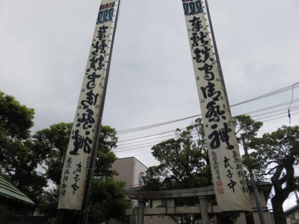 綾瀬稲荷神社