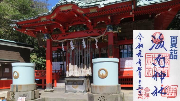 京急夏詣 海南神社