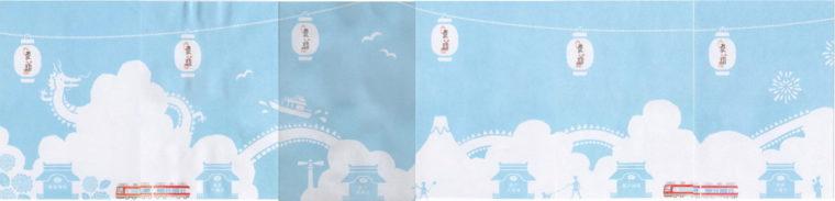 京急電鉄夏詣2019はさみ紙