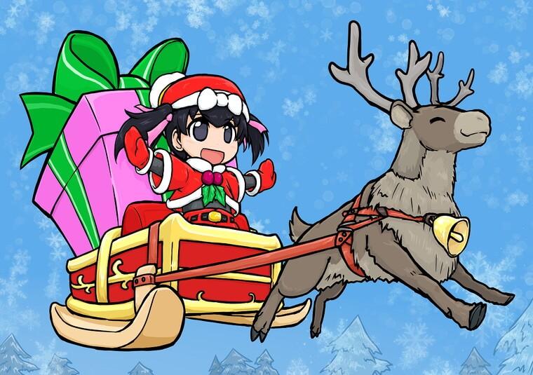 クリスマス 萌愛