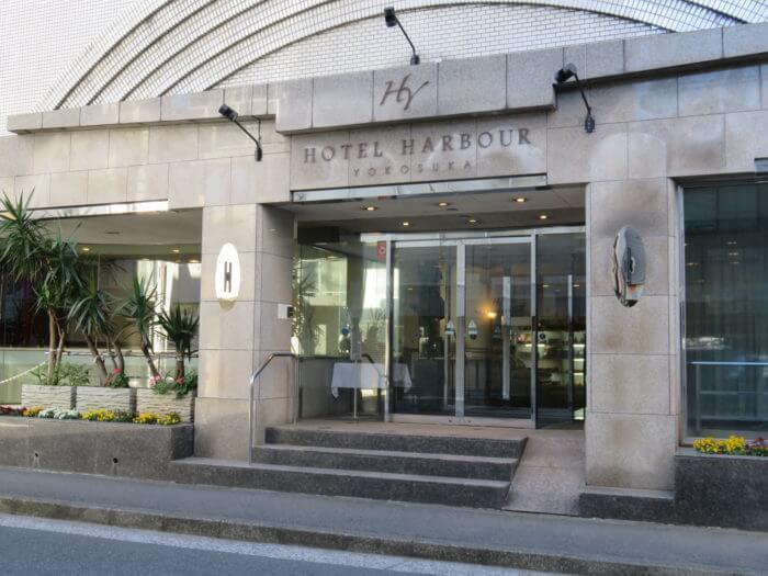 ホテルハーバー横須賀 ビジネスホテル