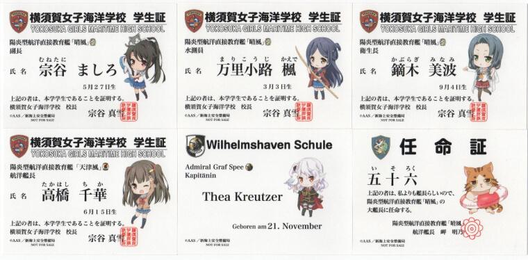 """よこすか×ハイスクール・フリート グルメスタンプラリー3""""劇場版公開でハッピー!"""""""