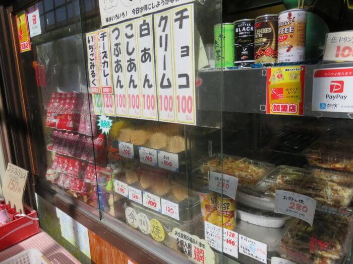 15.はらどけい/西崎 芽依
