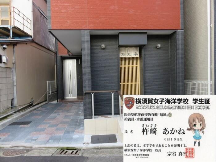 31.方丈亭/杵崎 あかね