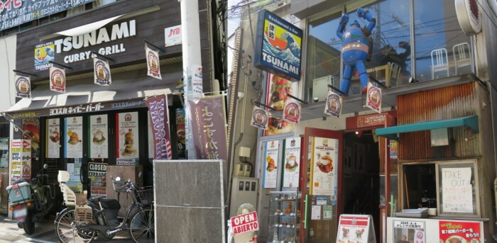 レストランTSUNAMI TSUNAMI CURRY&GRILL